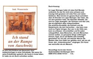 003b Isaks Buch